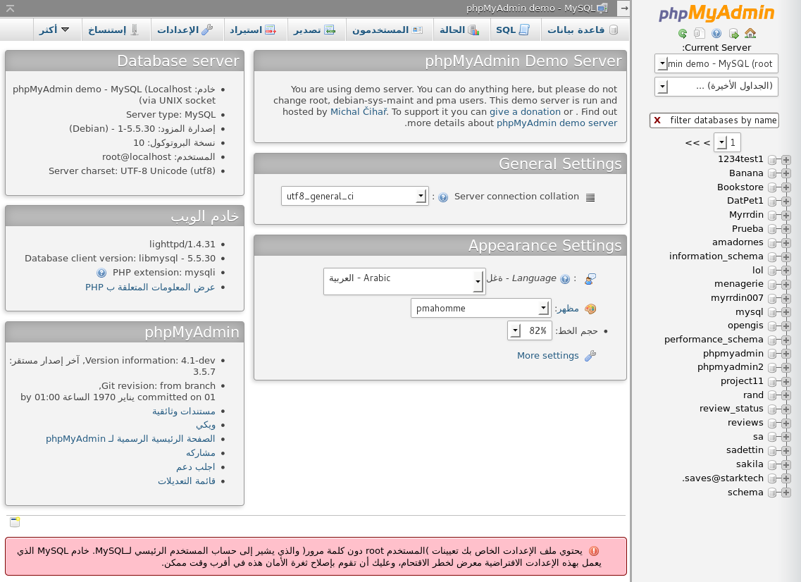 Main page with an RTL language